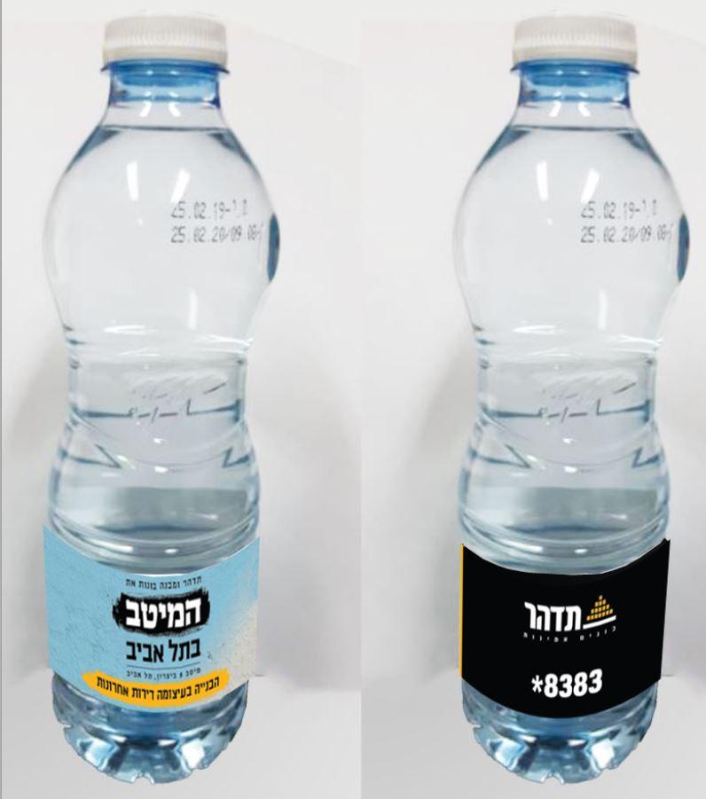 בקבוקי מים מינרלים ממותגים