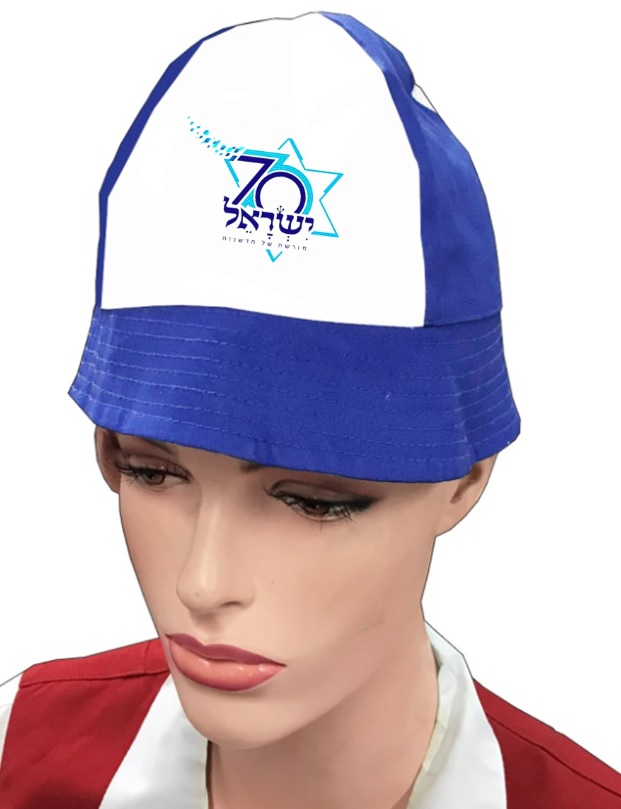 כובע טמבל מקורי | כובעי טמבל