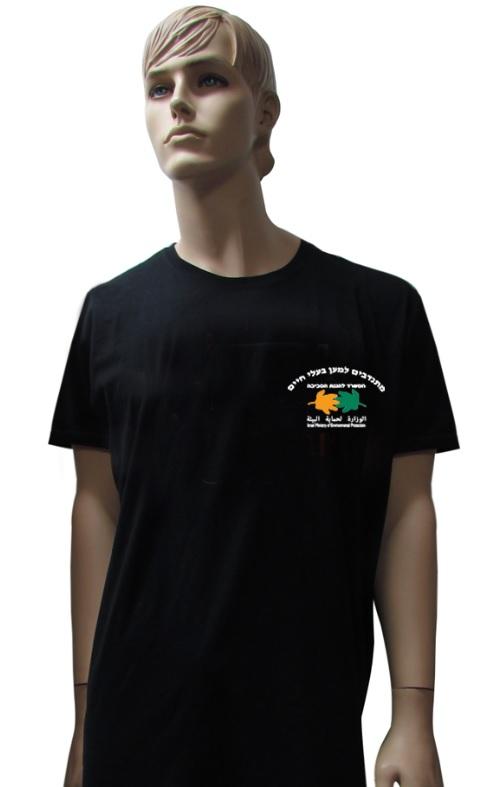 חולצות דרייפיט להדפסה