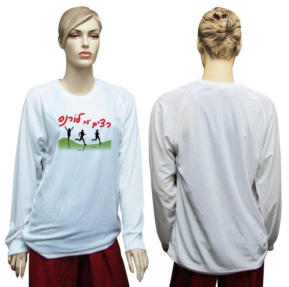 חולצות דריי פיט ארוכות | חולצה דרייפיט ארוכה
