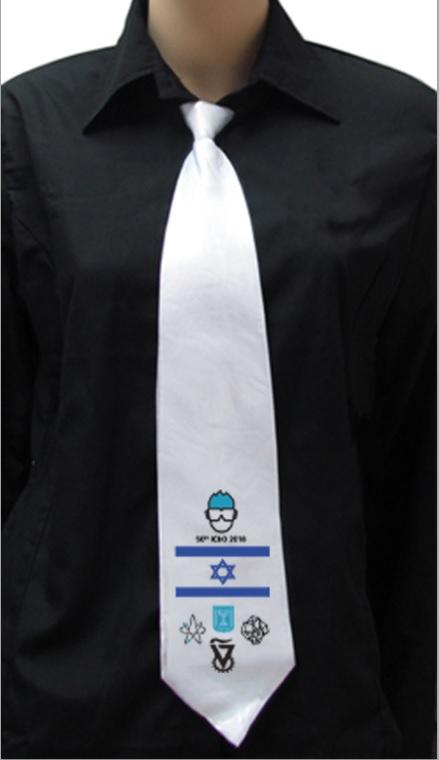 עניבות ממותגות  | עניבה ממותגת