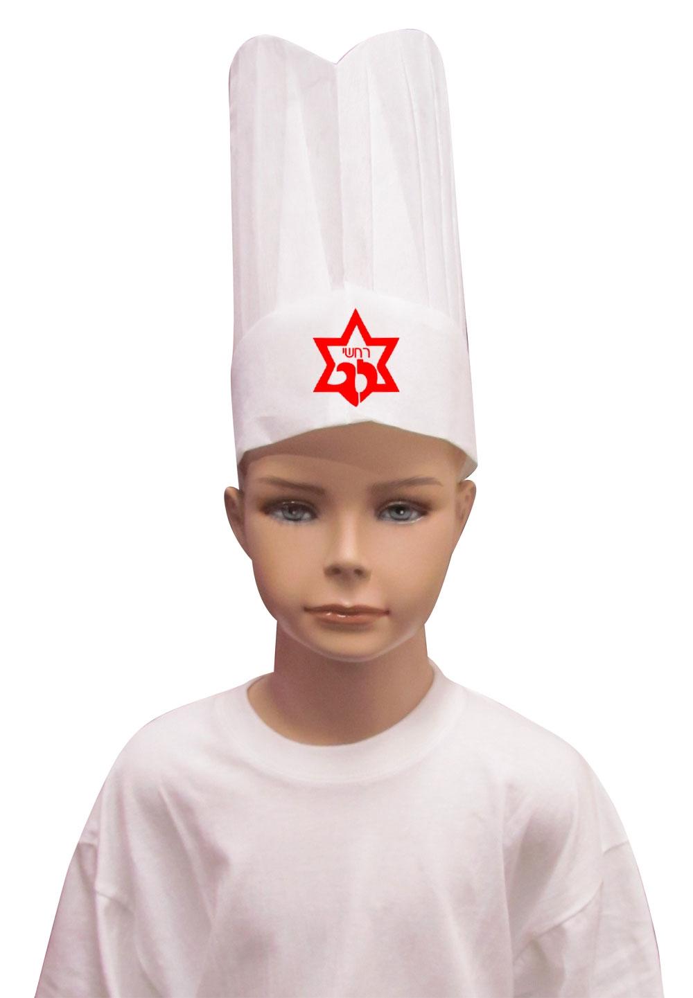 כובע שף לילדים | כובע טבח