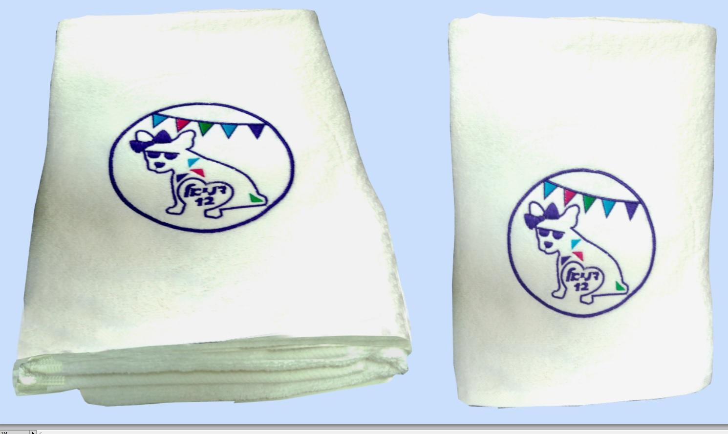 מגבת גוף | מגבות עם לוגו