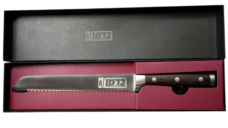 סכין לחם | סכיני מטבח