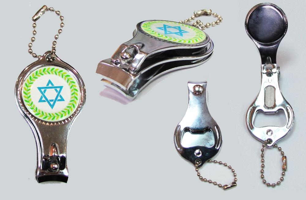 קוצץ ציפורניים | גוזז מחזיק מפתחות עם פותחן
