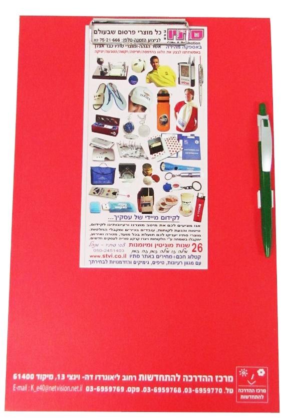 קליפבורד | לוח מהנדס יחיד