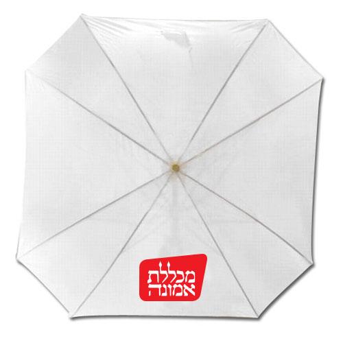 מטריה מרובעת | מטריות מרובעות