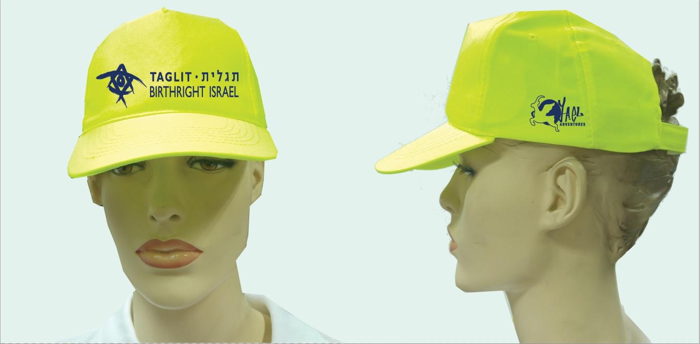 הדפסת כובעים | כובע זוהר