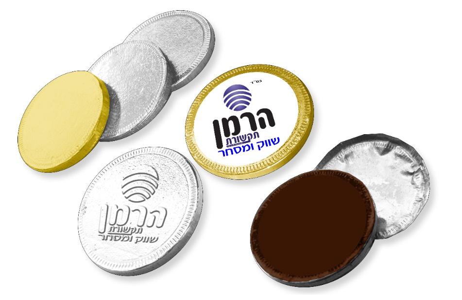 מטבע שוקולד | מטבעות שוקולד