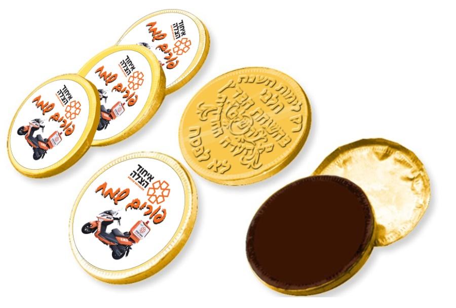 מטבע שוקולד   מטבעות שוקולד