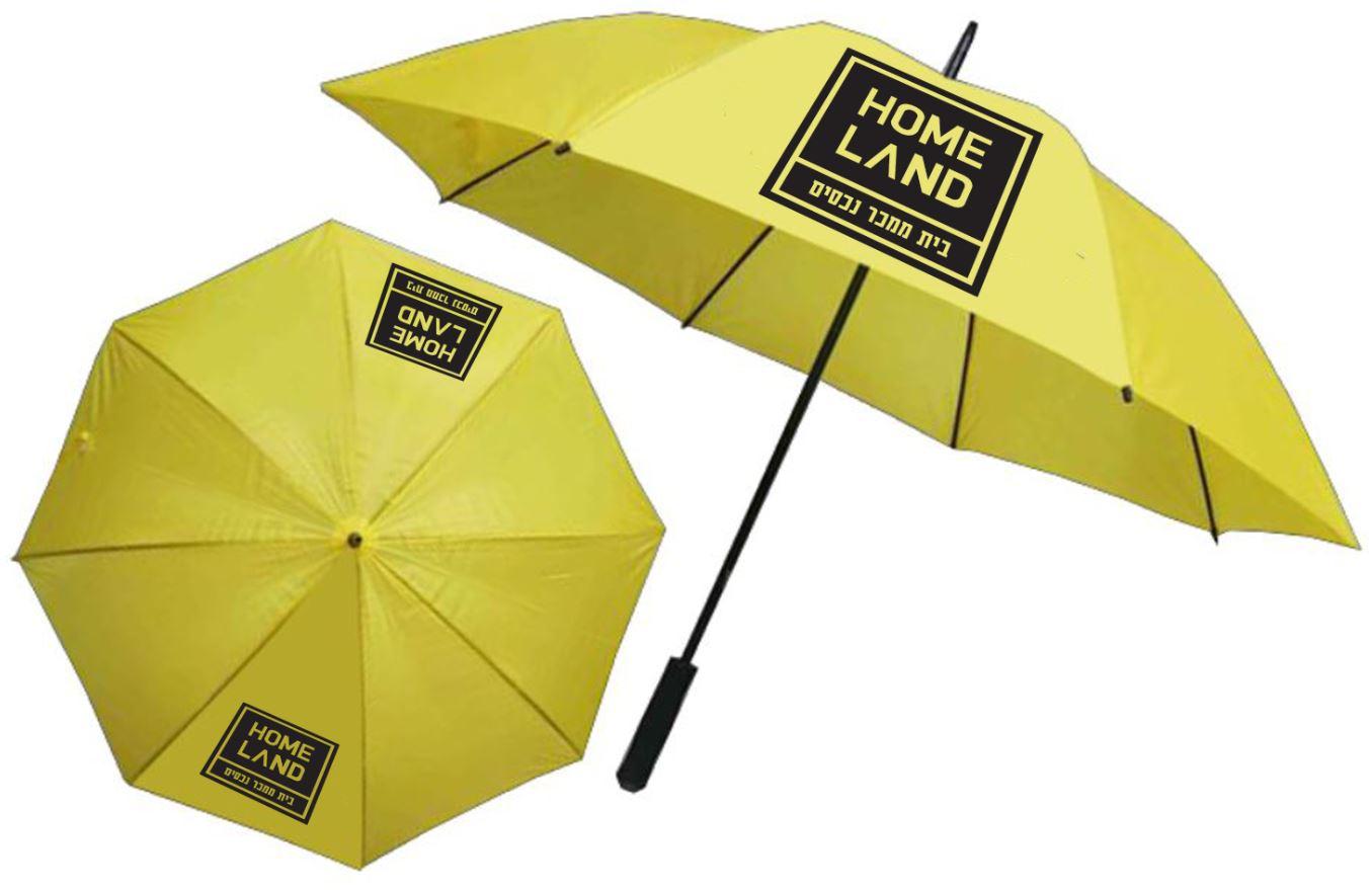 מטריות צהובות | מטריה צהובה