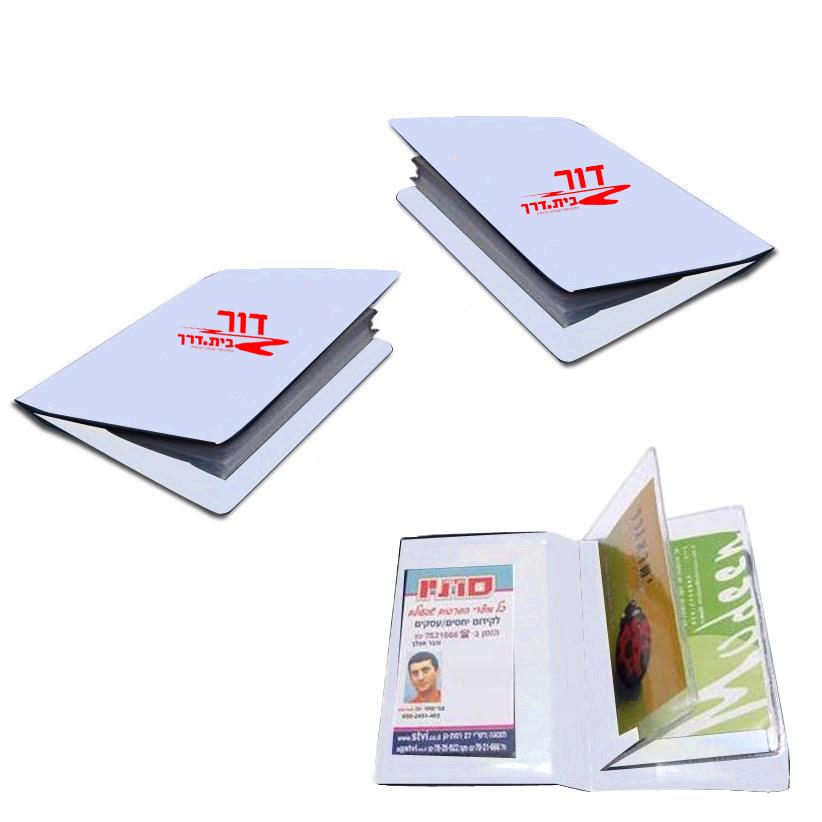 נרתיק מסמכים | נרתיקי ביטוח