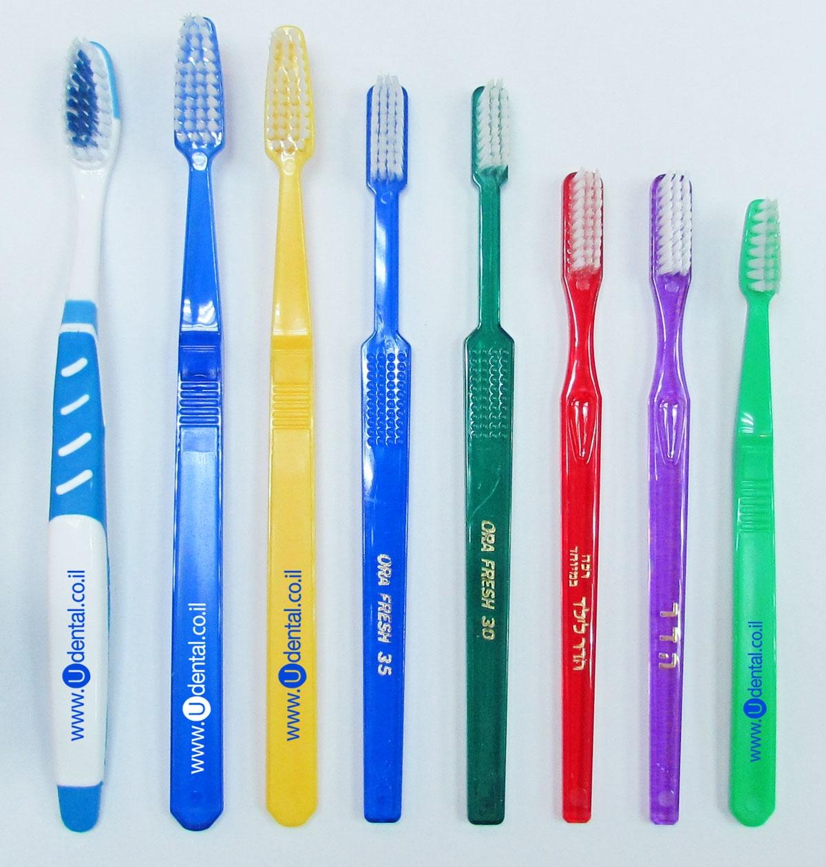 מברשות שיניים ממותגות