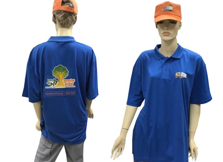 חולצות דרייפיט זולות | חולצת דריי פיט
