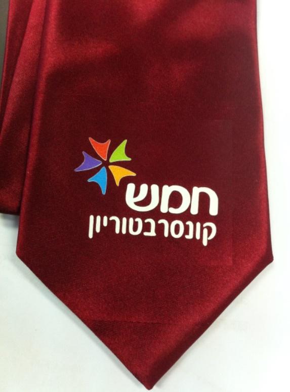 עניבות מודפסות |  עניבה עם לוגו ממותג
