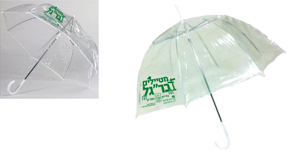 מטריה שקופה | מטרייה שקופה