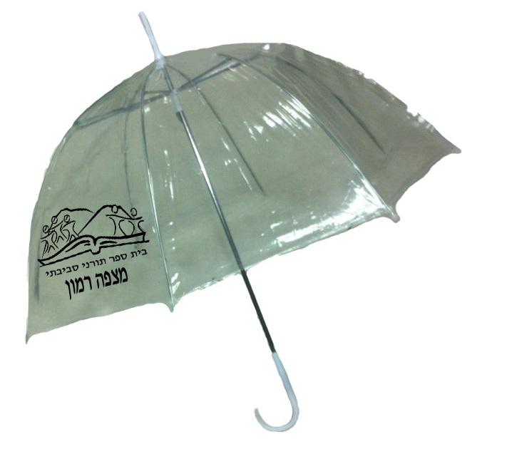 מטריות פטריה שקופות