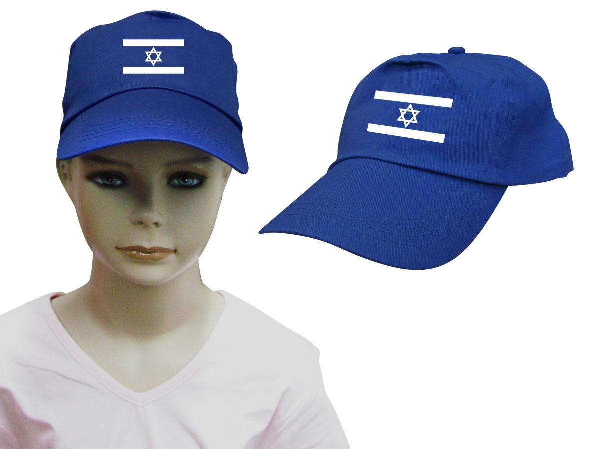 כובעים לילדים | כובע ליום העצמאות