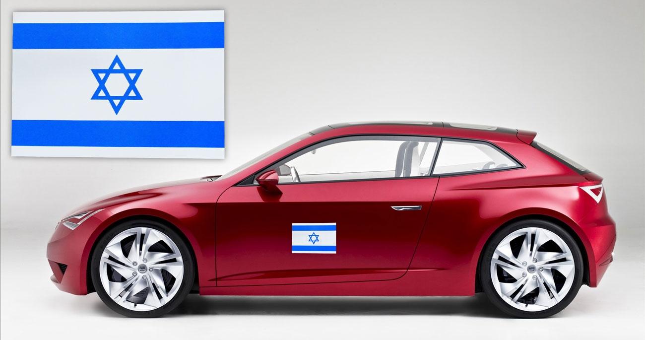 מגנטים דגל ישראל
