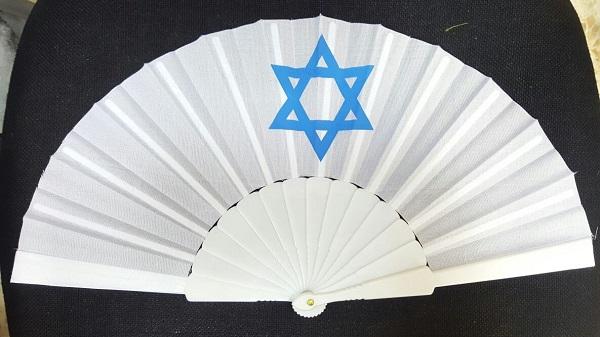 מניפה עם דגל ישראל | מתנות לאורחים לבר מצווה