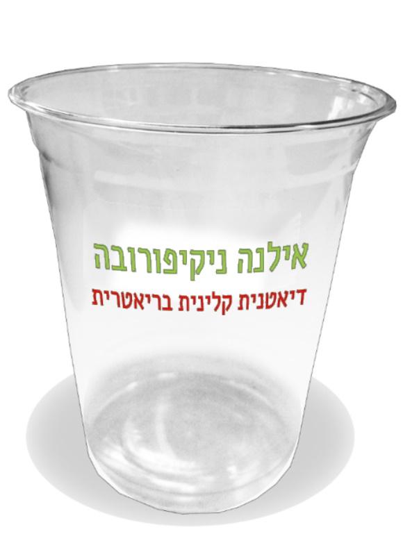 הדפסה על כוסות פלסטיק חד פעמיות