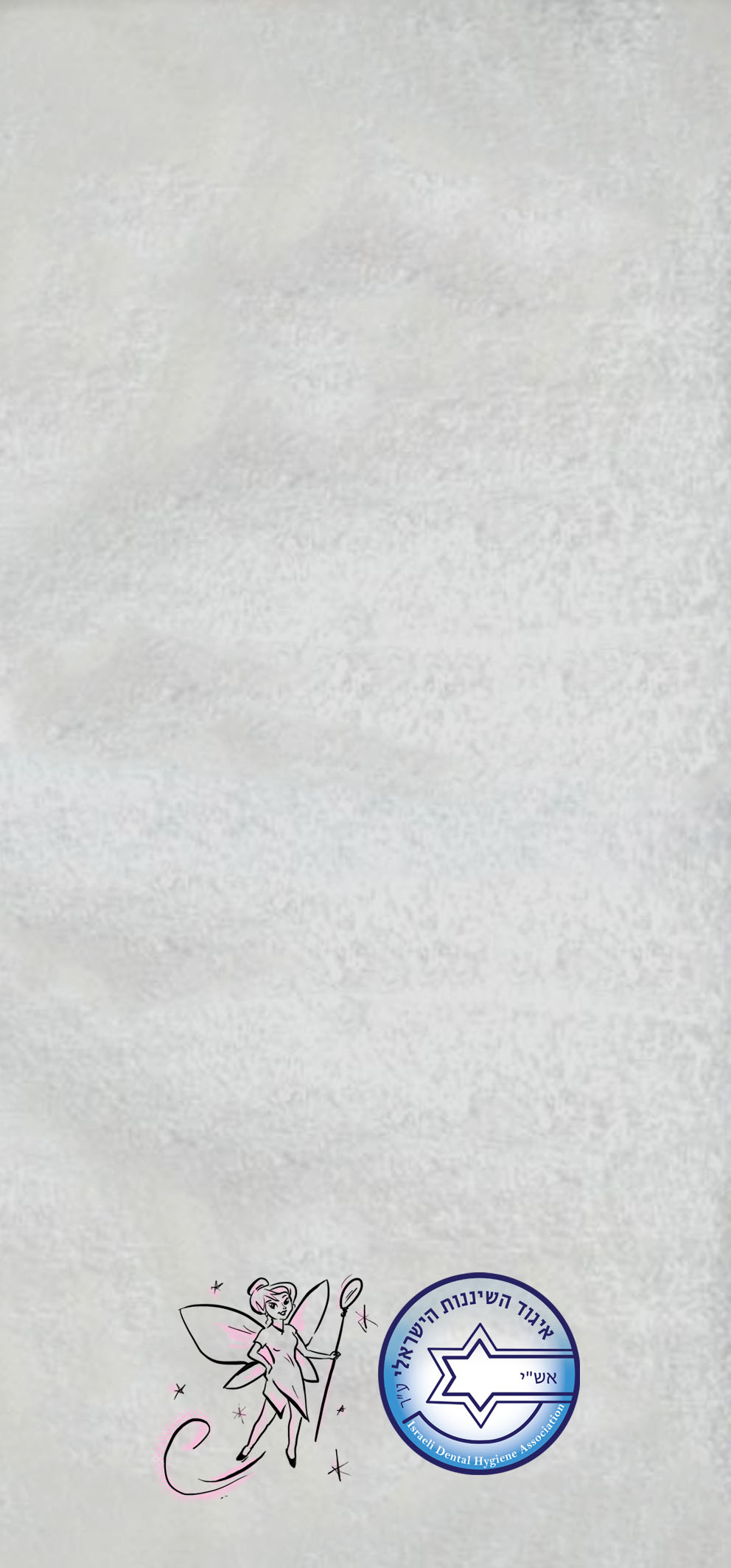 מגבות מיקרופייבר | מגבת פנים