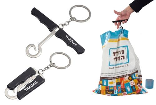 מחזיק מפתחות בהזמנה אישית