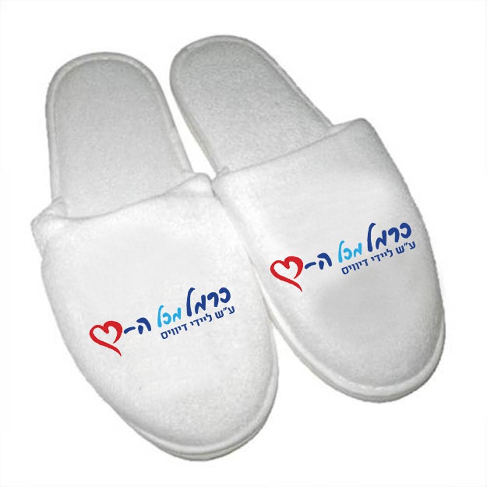נעלי מגבת ממותגות | נעלי ספא