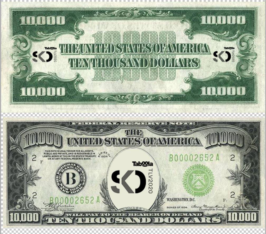 שטרות דולר | דולרים ממותגים