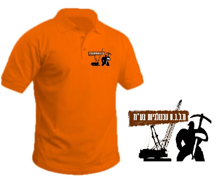 לקוסט | חולצות עם לוגו רקום