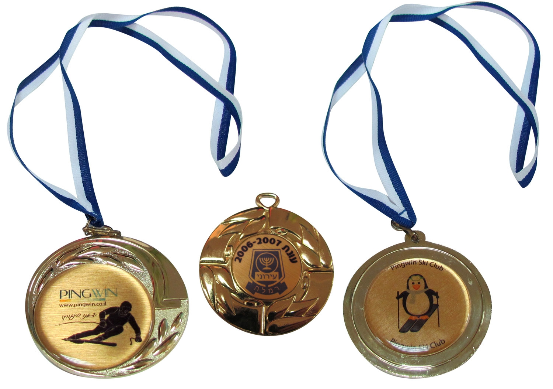 מדליות ומטבעות