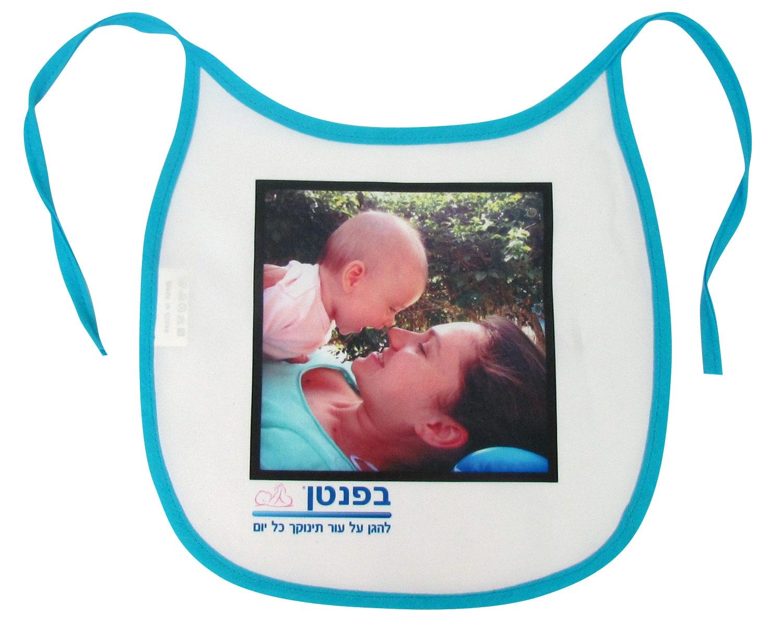 סינר לתינוק | מתנה ליולדת