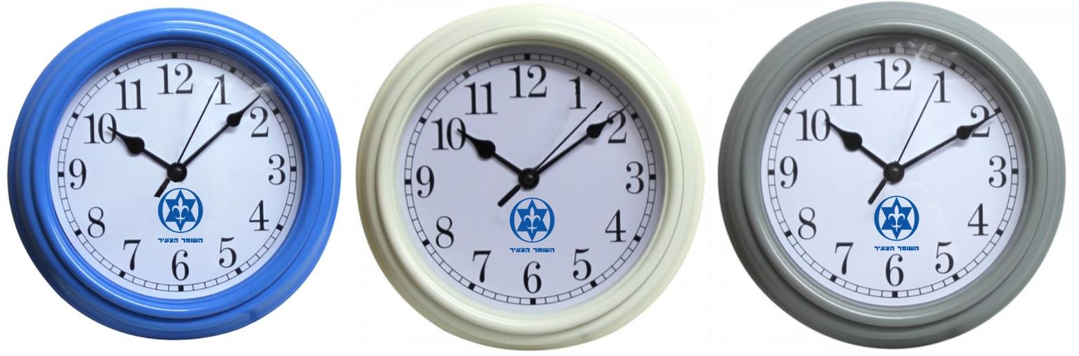 שעוני קיר זולים | שעון קיר ממותג