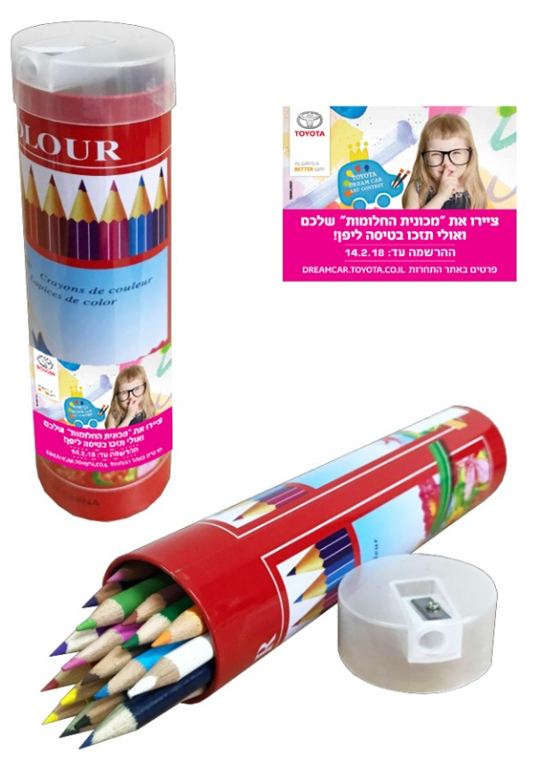 סט עפרונות צבעונים