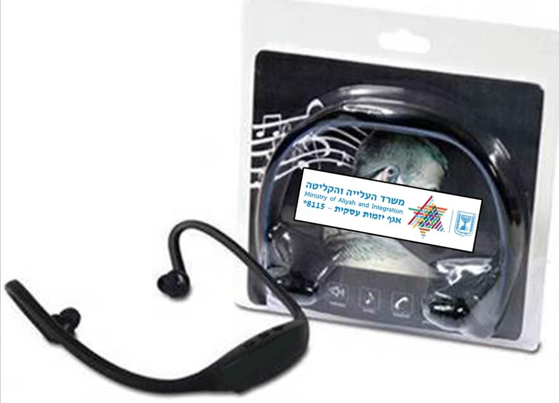 אוזניות בלוטוס ממותגות