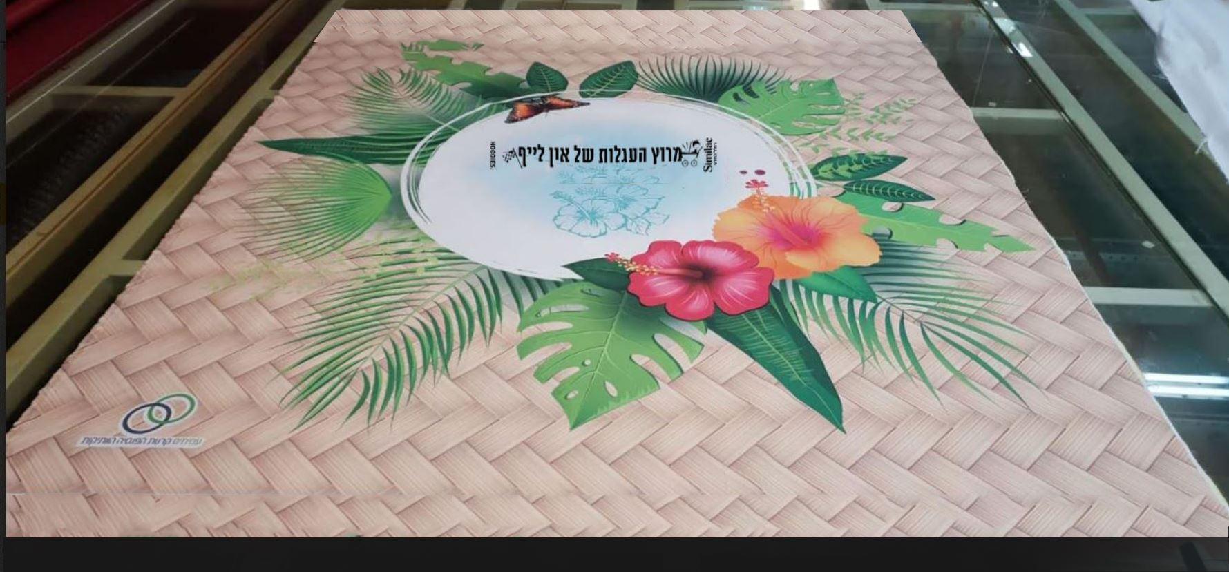 עיצוב מגבות   מגבת חוף מודפסת