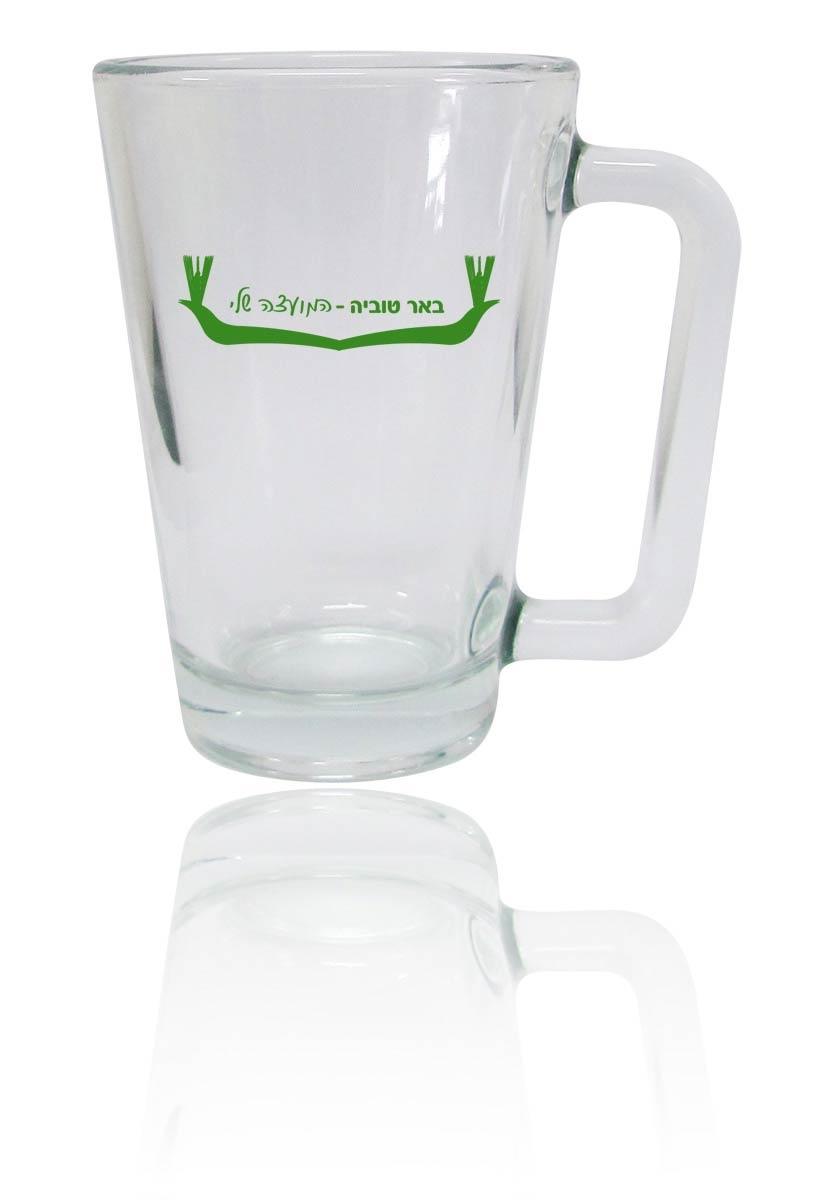 הדפסה על כוסות זכוכית | כוסות לשתיה חמה מזכוכית