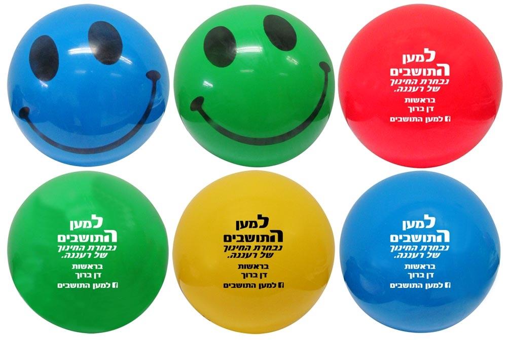 כדור גומי   כדורי משחק