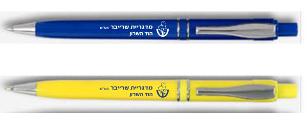 עט כדורי פלסטי | עטי פשה