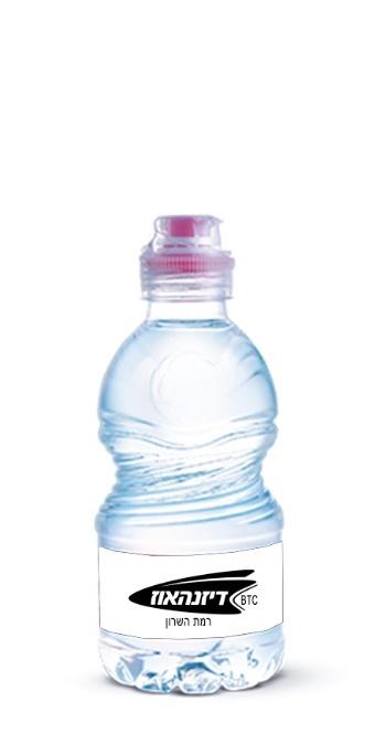 בקבוק מים קטן | בקבוק שליש ליטר