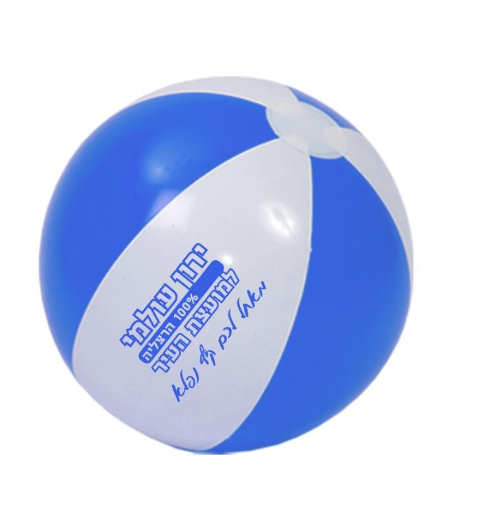 כדור ים כחול לבן