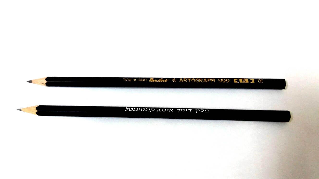 עפרונות שחורים | עפרון שחור לפרסום
