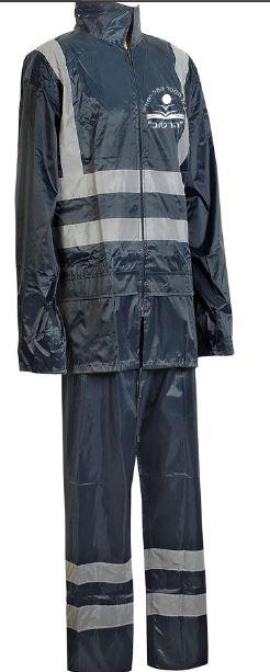 חליפת סערה | חליפת גשם