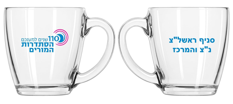 ספל מאג זכוכית שקופה | כוסות תה זכוכית