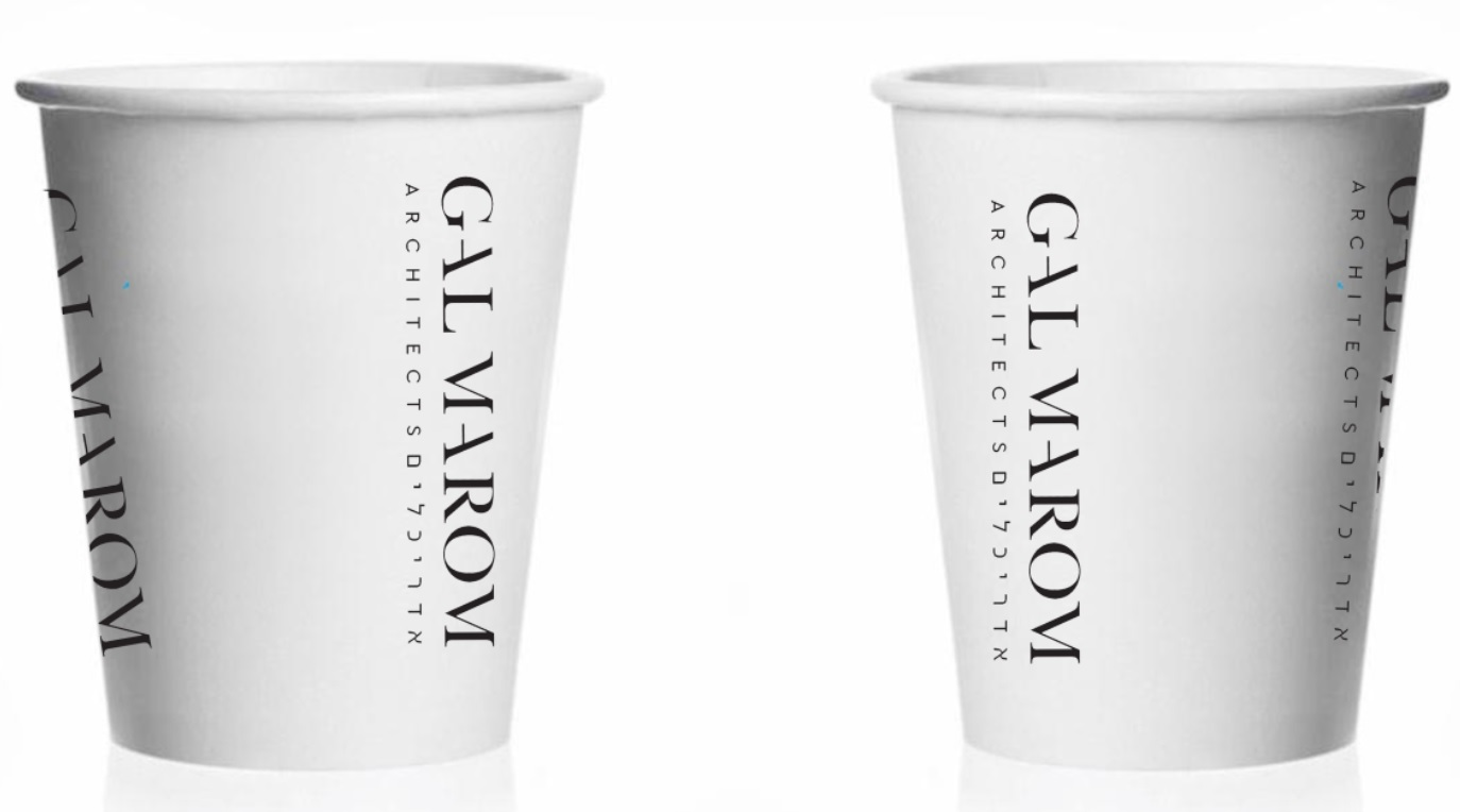 כוסות נייר לאספרסו