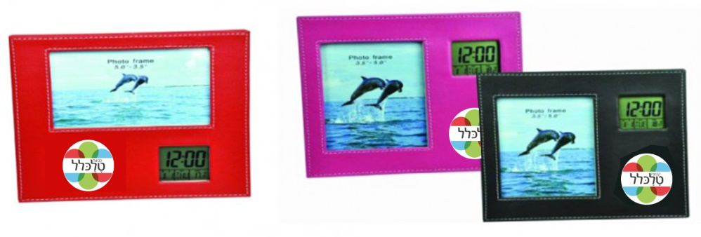 מסגרת לתמונה עם שעון