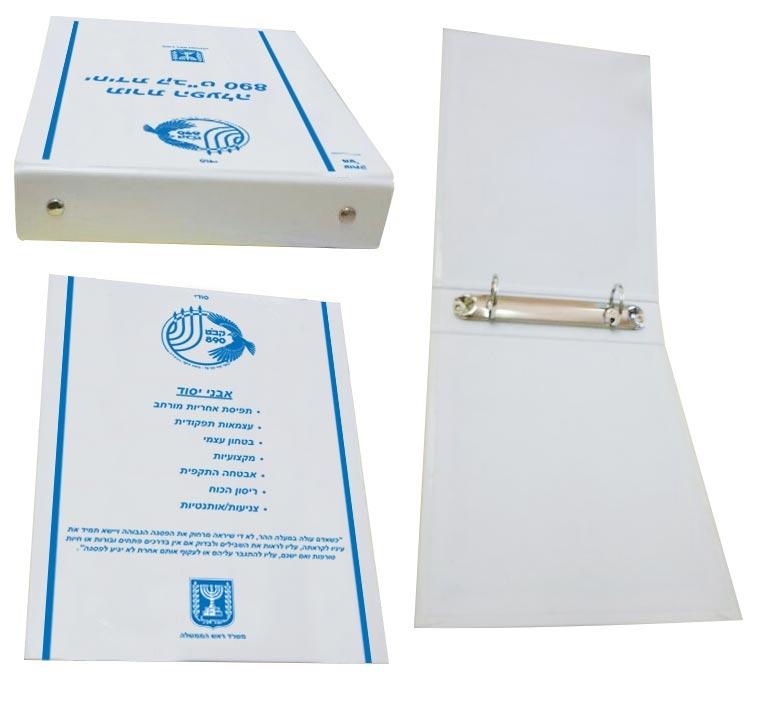 קלסר A5  | הדפסה על קלסרים