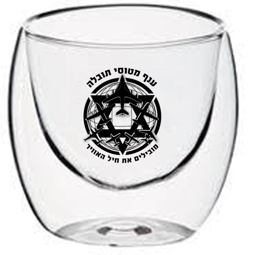 כוסות אספרסו זכוכית כפולה