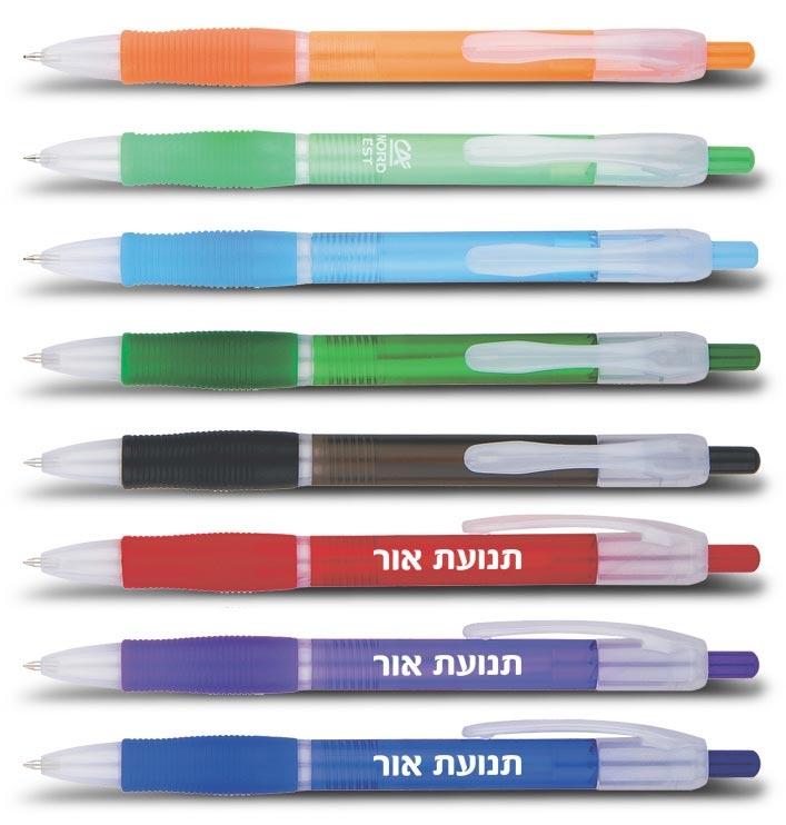 הזמנת עטים ממותגים