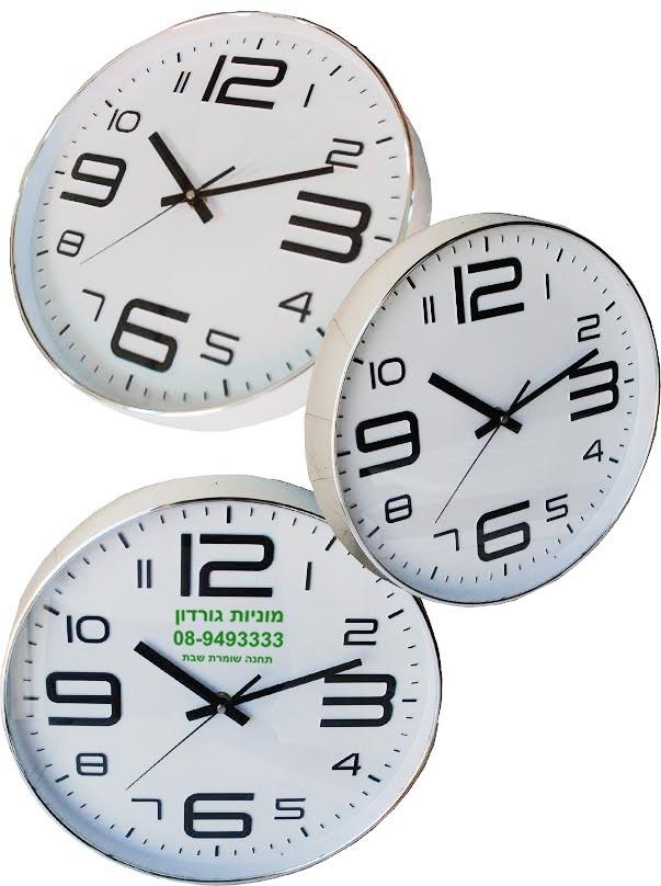 שעון קיר עם לוגו